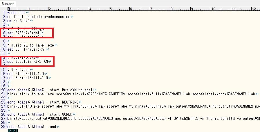 Run.batファイルのBASENAME、ModelDirを確認しましょう
