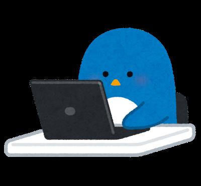 ペンギンがノートパソコンを操作しています