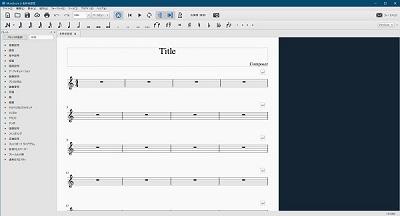 MuseScoreの空プロジェクト画面