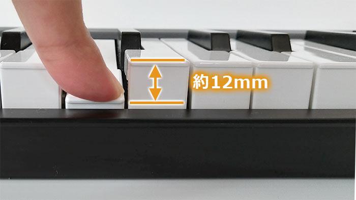 鍵盤のストロークは約12mm