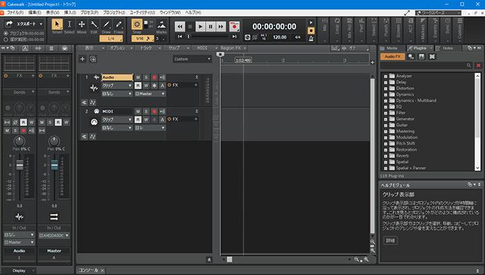 Basicプロジェクト画面