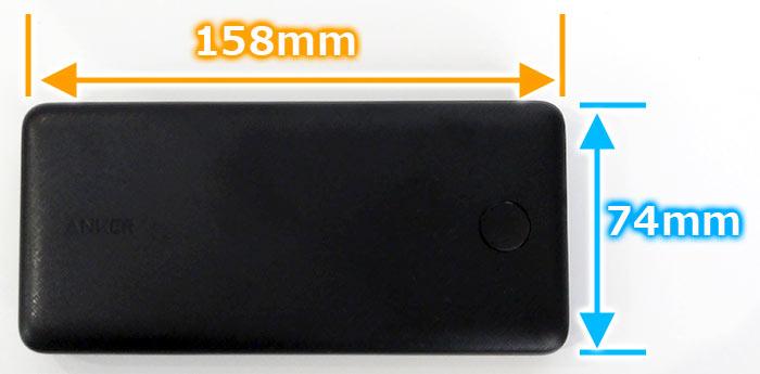 サイズ158×74mm