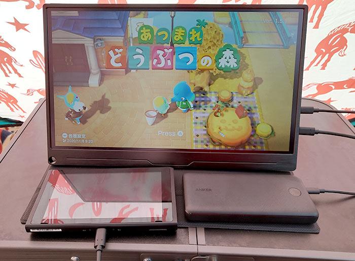 Nintendo Switchと、モバイルバッテリーを接続