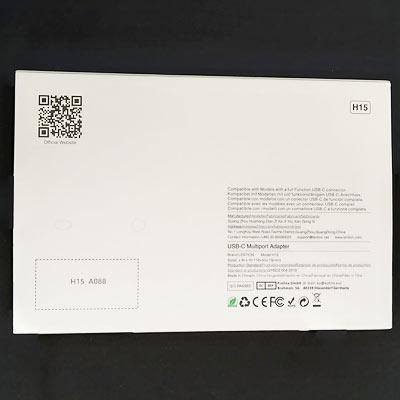 裏面に商品情報にQRコードが印刷されています