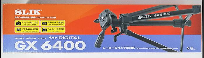 gx6400の写真がプリントされた外箱 箱はオレンジと青のツートンカラー
