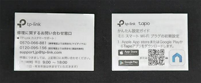 付属品は日本語の取説のみ