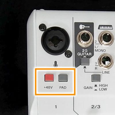 本体左上にch1のファンタム電源スイッチとPADスイッチがある