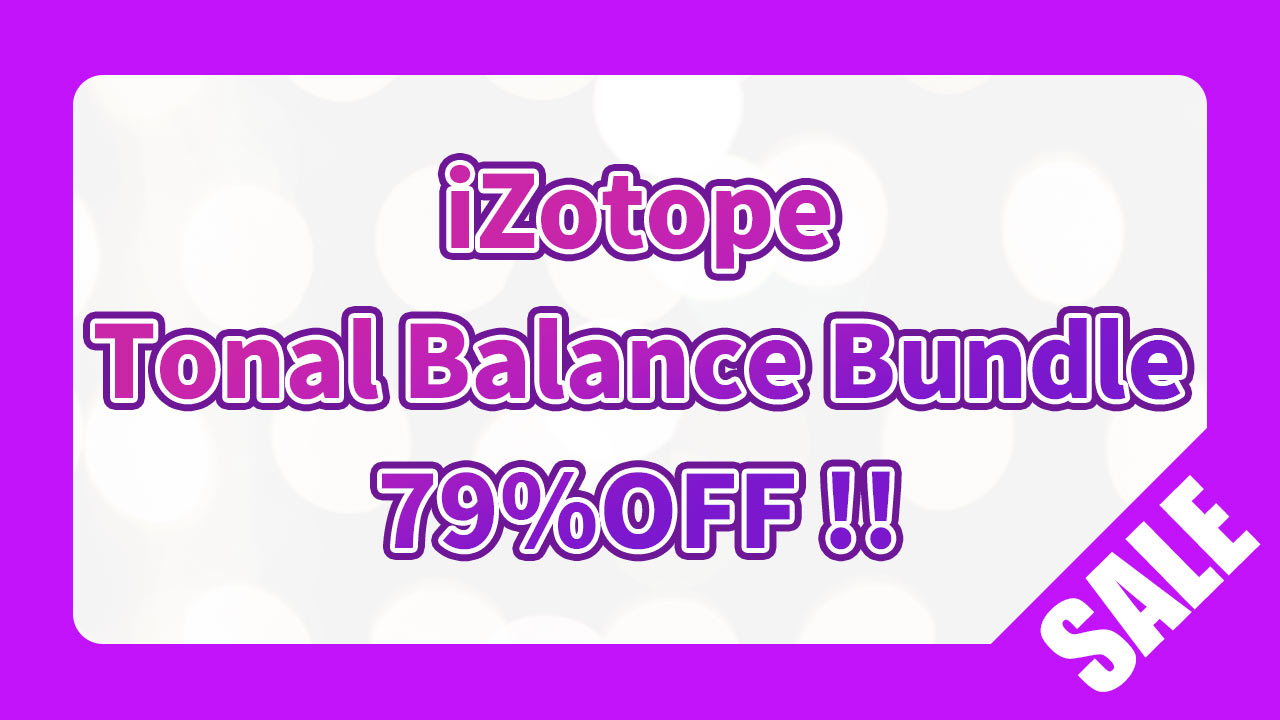 Tonal balance Bundleセールのアイキャッチ画像